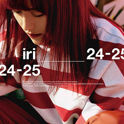 iri、25歳 葛藤の先に見える成長