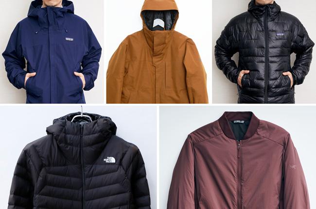 「マストリスト」冬を乗り切るアウトドアジャケット、人気記事5選