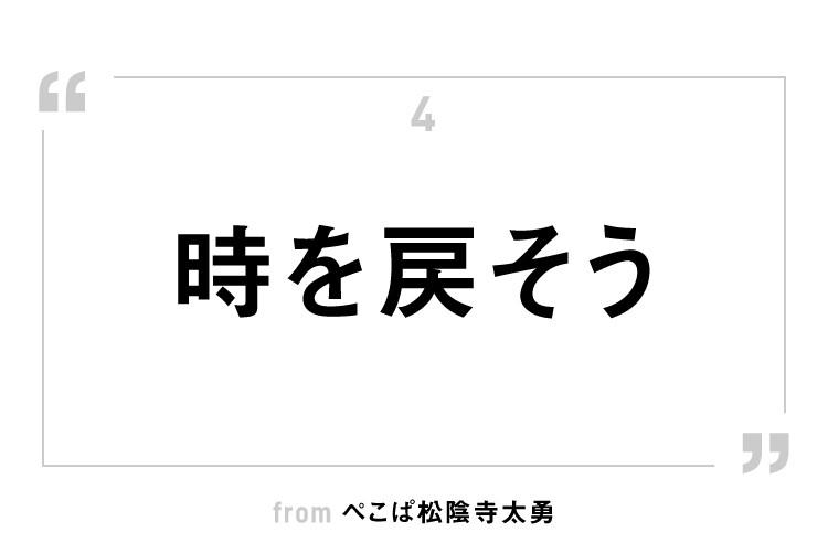 岡山弁で書く新鮮な歌詞 令和の日本の音楽界に風穴を開ける藤井風