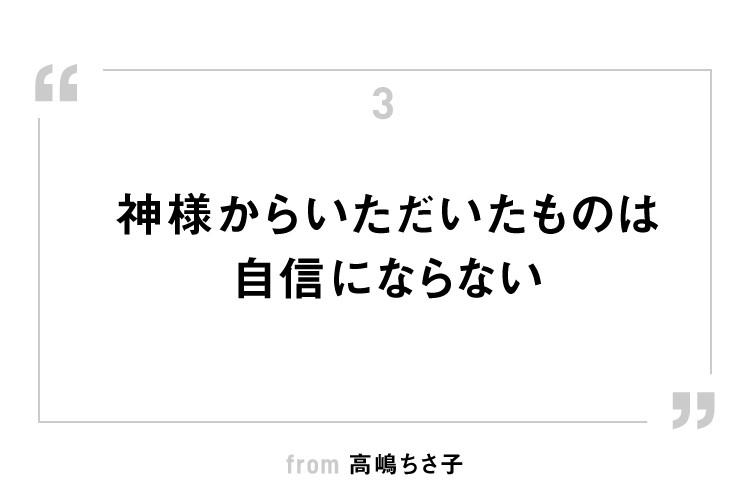特徴的な髪形を想像させる絶妙な比喩 日向坂46『ソンナコトナイヨ』