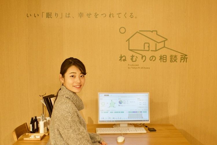 ねむりの相談所®は日本橋西川のほか全国に約30店舗以上ある。西川株式会社の広報担当で、自身もスリープマスターの資格を持つ森優奈さんによればチェックシートの記入は約10分程度とのこと