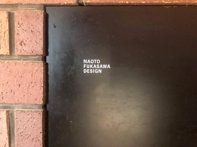 民藝もサステイナブルもロングライフデザインも、ひとことで言えば「ふつう」である