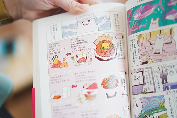 『レトルト以上・ごちそう未満! スキマ飯』 実はラジカルな食の解放運動!? 漫画家・谷口菜津子が提唱する「スキマ飯」の魅力
