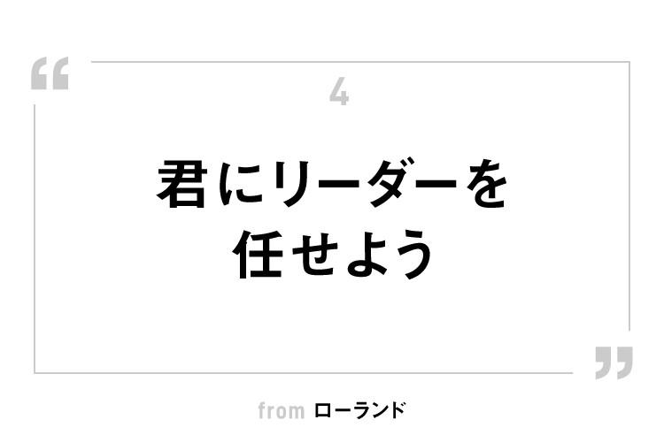 痛快で伸びやかな言葉遊び 天才・岡崎体育の斬新な歌詞