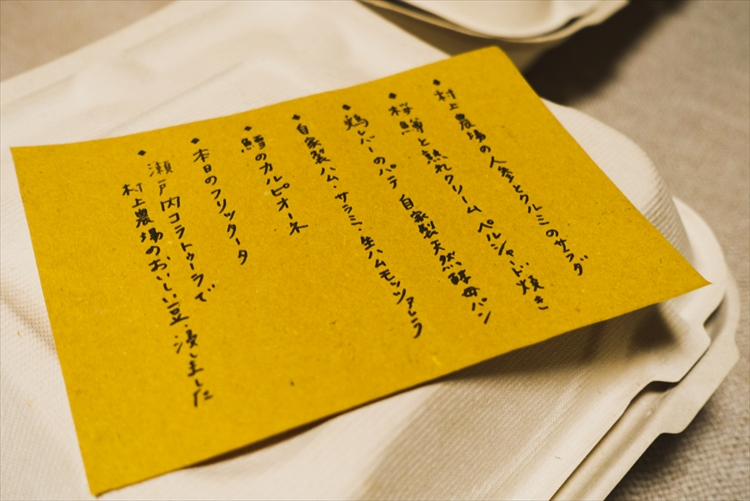 学芸大学前リ・カーリカが届ける「元気になっちゃう!!」テイクアウト弁当