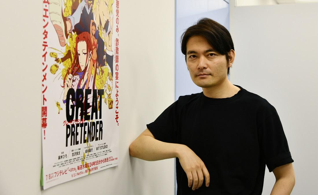 """脚本家・古沢良太が描く、世界を舞台にした""""コン・ゲーム""""アニメ『GREAT PRETENDER』制作の裏側と志向に迫る"""