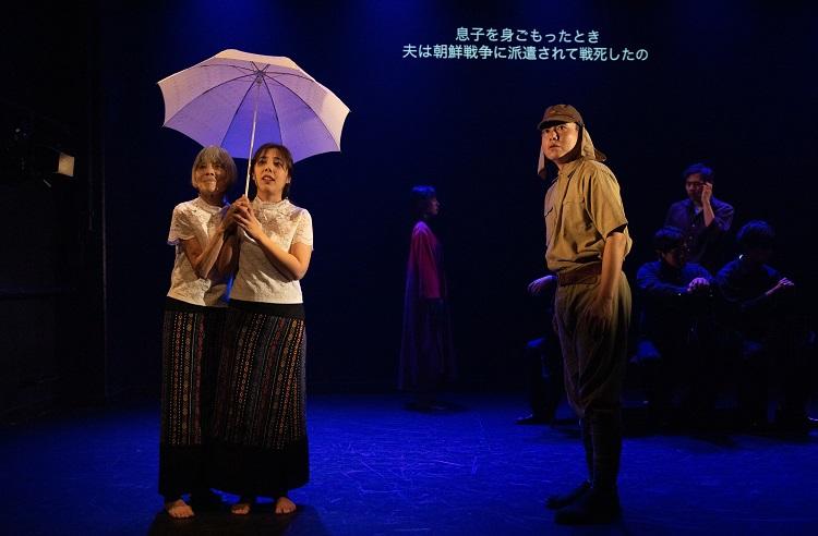 舞台『安らかな眠りを、あなたに YASUKUNI』より=提供:燐光群、撮影:姫田蘭