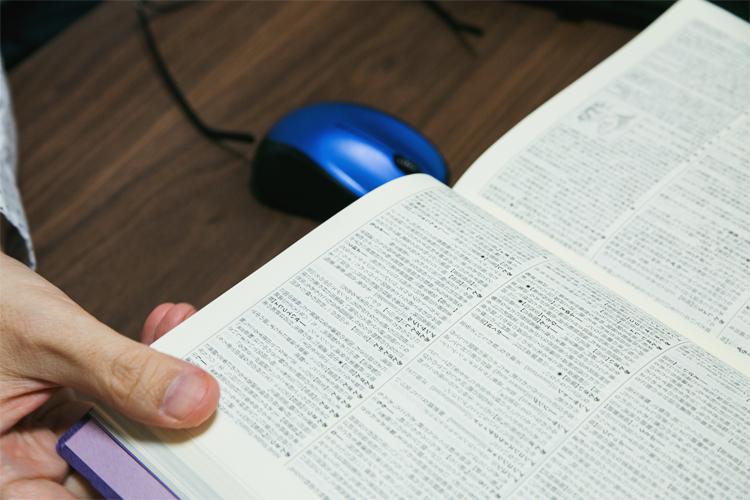"""「誰しも、昨日の言葉で今日は語れない」 """"時代の鏡""""を磨き続ける辞書編纂者・飯間浩明の美意識"""