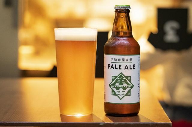 世界を獲ったクラフトビール 水墨画を意識した「伊勢角屋麦酒・ペールエール」