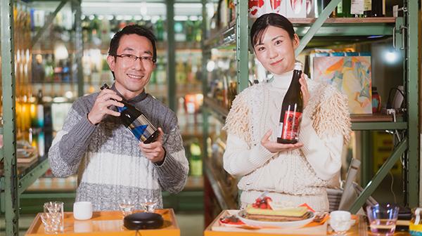もっと自由に! みんなで楽しむ日本酒の世界
