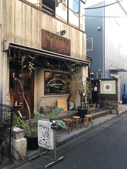 下北沢駅南側の繁華街から、細い路地を一本入ったところにある