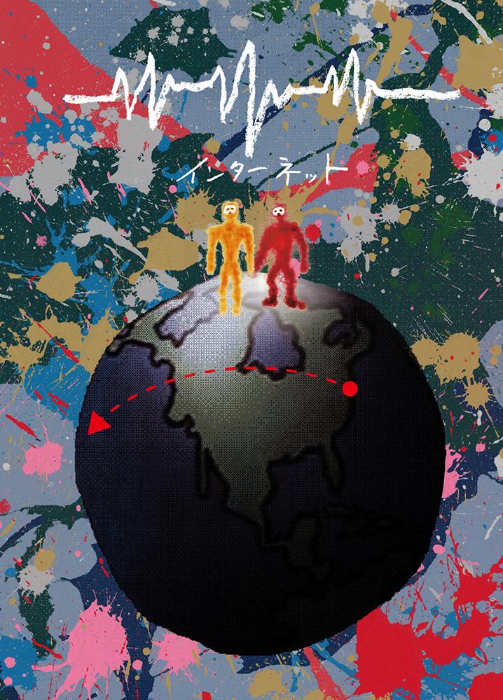 不本意な「不要不急」のレッテル もがき続けたアート関係者の1年 (橋爪勇介×伊藤知宏)