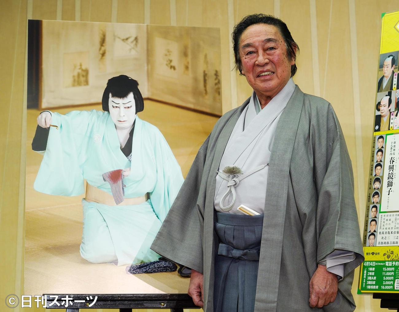 尾上菊五郎 入院中の中村吉右衛門にエール「ただただ元気に戻って」