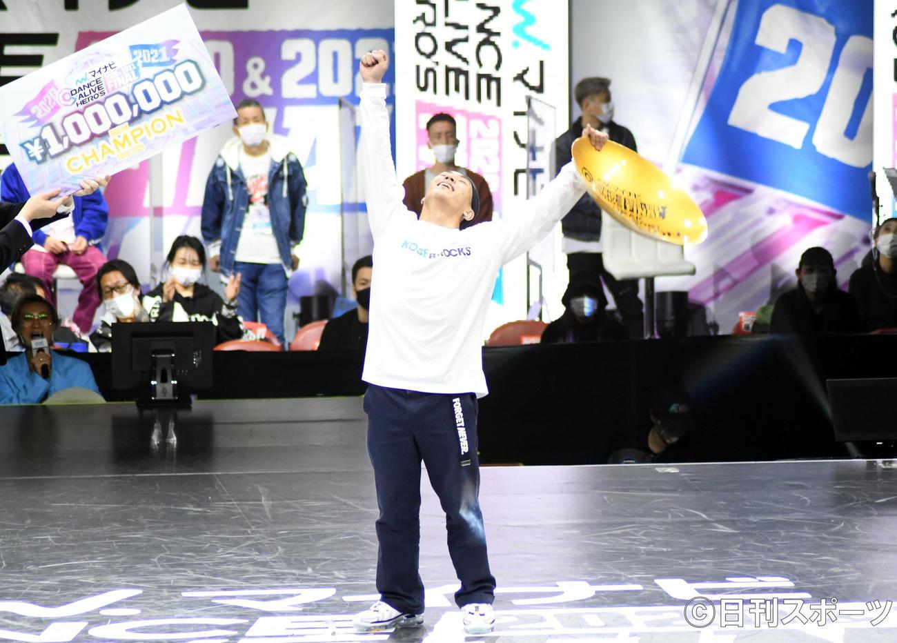 ISSEI「楽しかった」ダンスアライブヒーローズのBREAK部門で優勝