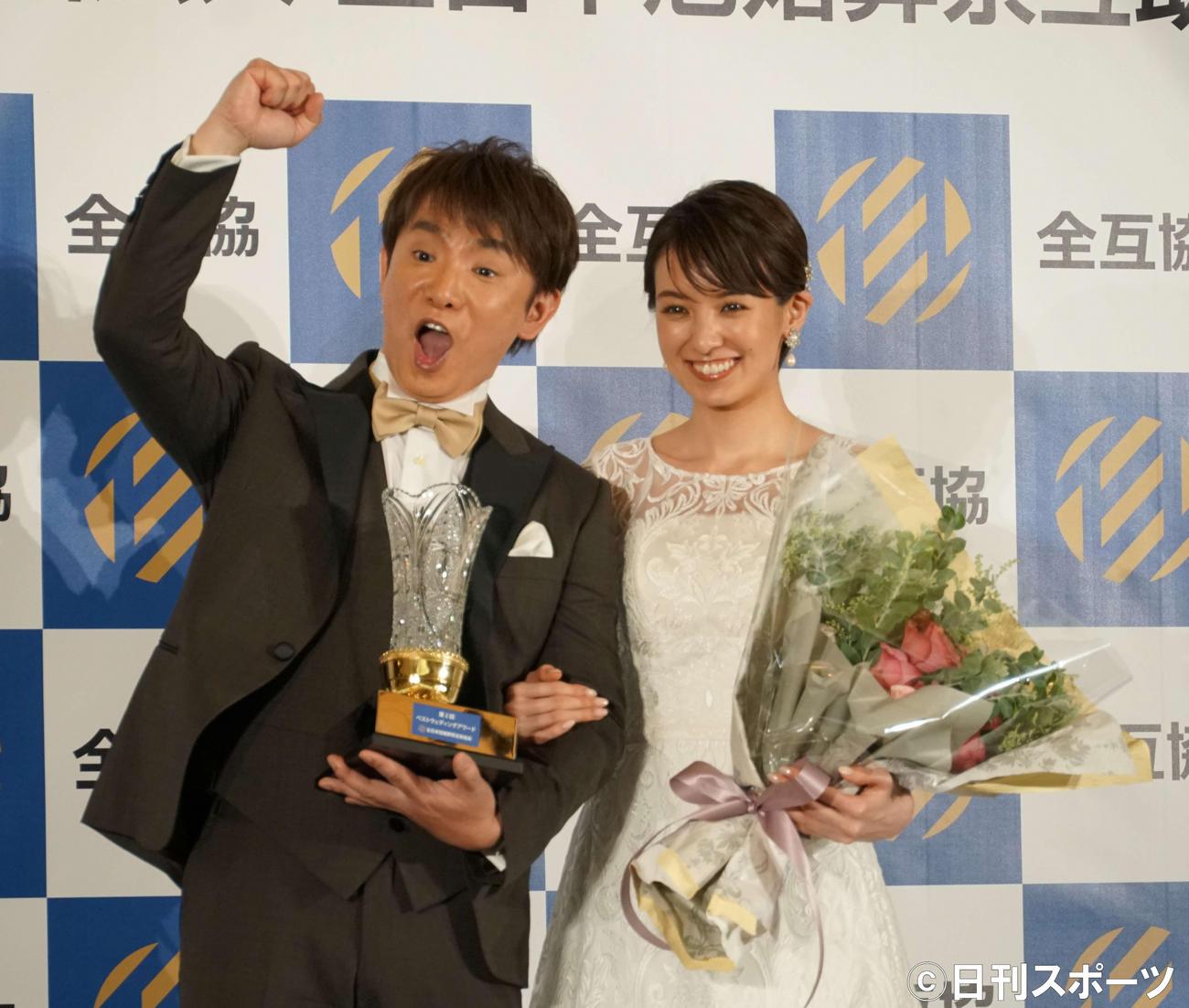 濱口優、南明奈夫妻が第1子妊娠を報告「エコー写真でお尻をフリフリ」
