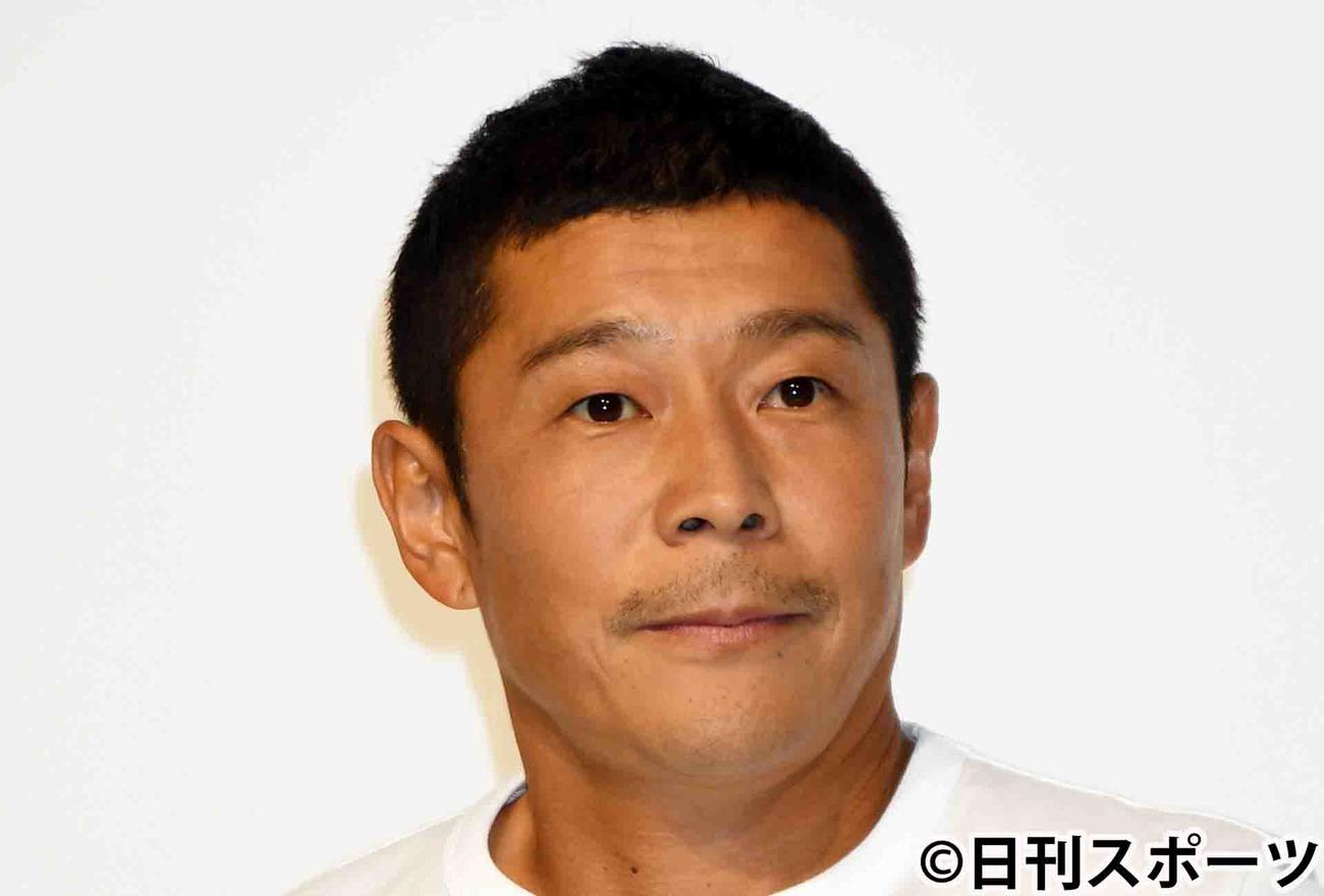 前澤氏、新会社の取締役退任を説明「養育費未受給問題を引き続き取り組む」