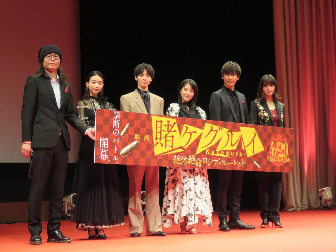 池田エライザ「賭ケグルイ」生徒会長役 「賭けてるの見られてうれしい」