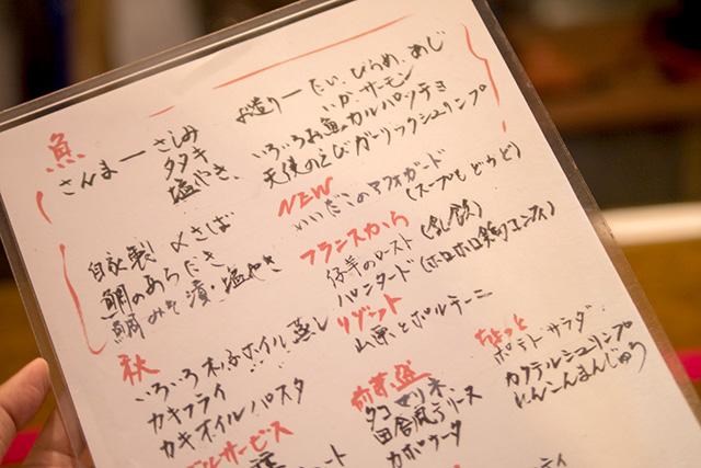"""移住先としてもぴったり?! 神戸を""""暮らすように旅する"""""""