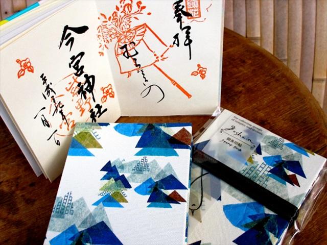 (御朱印帳)寺社巡りのおともにしたい御朱印帳。布製の表紙の柄はひとつずつ異なるので、自分だけの一冊に