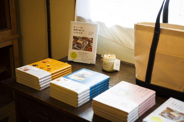 最新刊『忙しくても家事を楽しむ小さな工夫』(KADOKAWA=刊)はじめ、田中さんの著書が並ぶ。