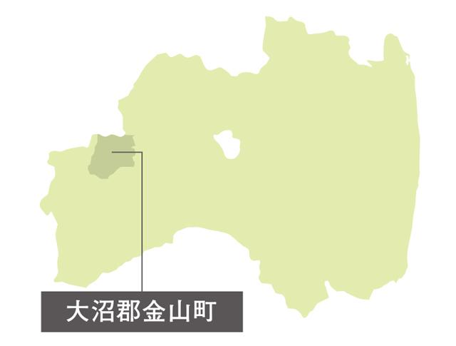 全国有数の豪雪地帯として知られる福島県大沼郡金山町。只見川の中流、越後山脈に接する町は、会津若松から列車で約2時間という距離。車を利用する場合には、磐越自動車道・会津坂下ICから約40分でアクセスできる