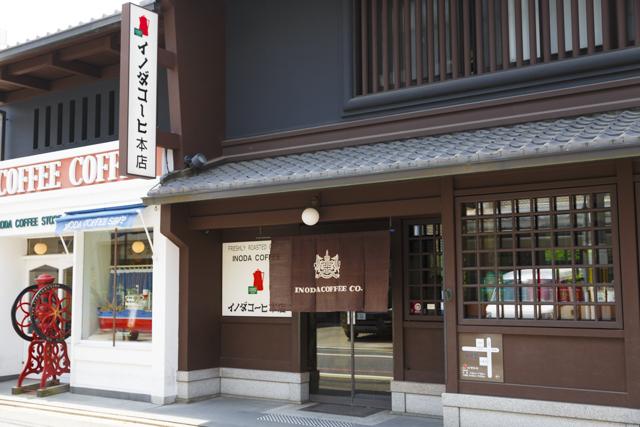 旅人も京都人も同じ朝を過ごす 老舗喫茶「イノダコーヒ本店」