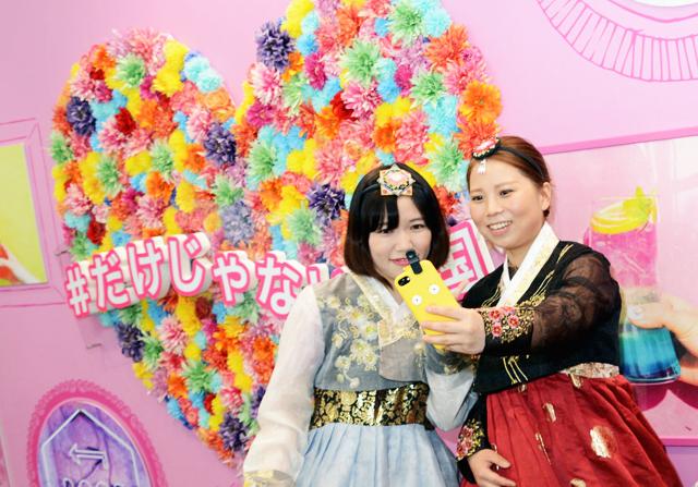 韓国の伝統文化とポップカルチャーを発信した「2018韓国観光フェスティバル」
