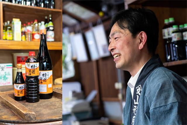 農林水産大臣賞に4度輝いた、山形屋商店の看板商品「ヤマブン本醸造特選醬油」(左)。商品について丁寧に説明をしてくれる渡辺さん(右)