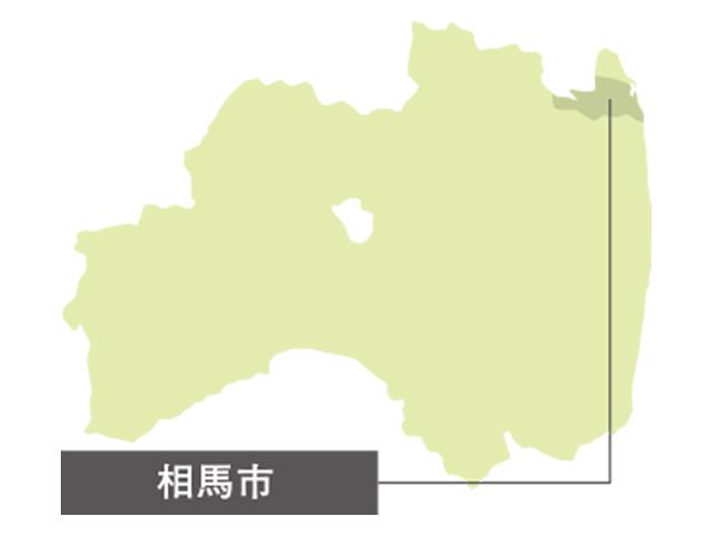 福島県浜通り地方の北に位置。鎌倉時代より約700年の間、相馬氏の統治下にあった城下町には、相馬野馬追や相馬民謡などの独自の文化が花開いた。沿岸部には日本百景・松川浦を有する国立公園が広がる