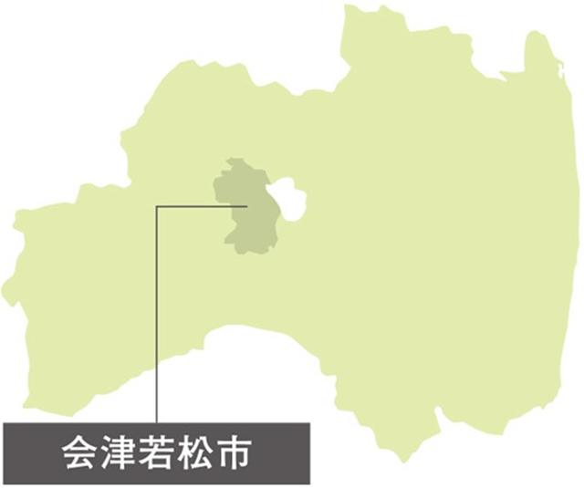 会津盆地の東南に位置する自然豊かな城下町。<br>市内には鶴ヶ城をはじめとする史跡、神社仏閣が点在し、江戸時代の風情が今も息づく。<br>また、東山温泉や芦ノ牧温泉を有する東北有数の温泉郷としても知られている