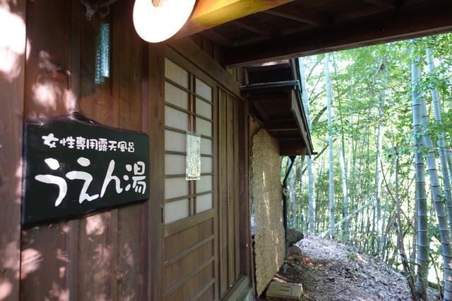 湯小屋に入ると美しい竹林の露天風呂