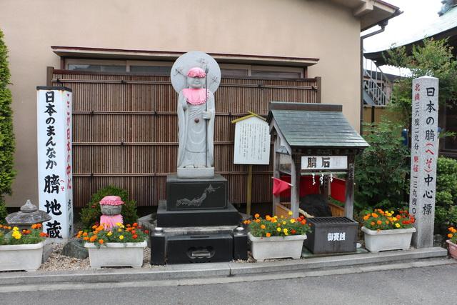 日本の真ん中を伝えるへそ石とへそ地蔵