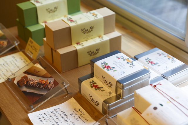 祇園の文化を伝える「万治カフェ」の手みやげとおもてなし