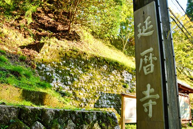 延暦寺、東塔地域の入り口