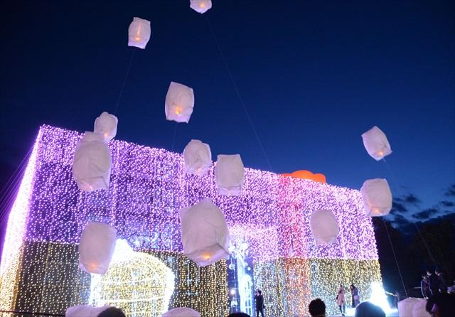 """30種の""""光体験""""を満喫。関東最大級「さがみ湖イルミリオン」"""