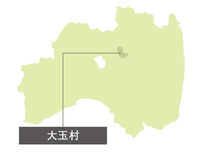 大玉村があるのは福島県の中央部。村のシンボル、安達太良山(あだたらやま)の裾野には見渡す限りの田園風景が広がり、畜産も盛ん。かつてここから南米ペルーに移民として渡った野内与吉氏が、世界遺産で知られるマチュピチュ村の村長を務めた縁から、友好都市協定を結んでいる