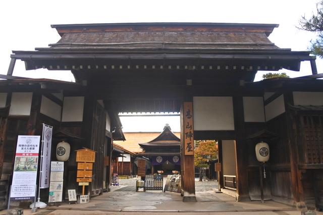 高山陣屋。飛騨代官は1777(安永6)年に飛騨郡代となり、関東・西国・美濃郡代と並び幕府の重要な直轄領となった