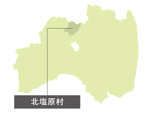 中田英寿 福島を旅する<#08> 来ました、福島。―「観光」