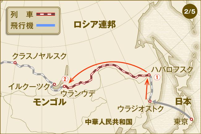 人を寡黙にさせるマイナス20度の車窓風景 世界の長距離列車・シベリア鉄道編(2)
