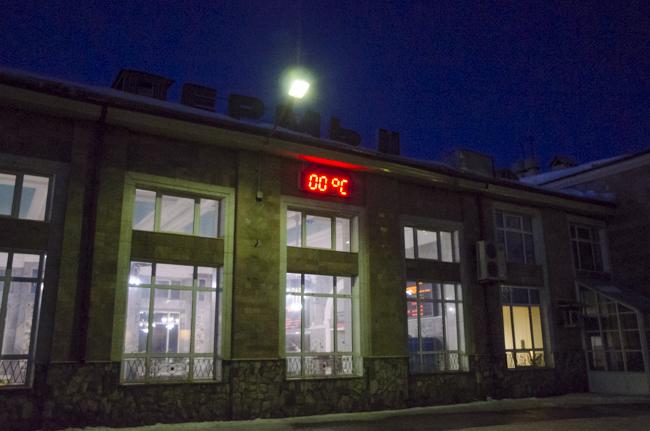 小雨が降る終着駅モスクワへ 世界の長距離列車・シベリア鉄道編(4)