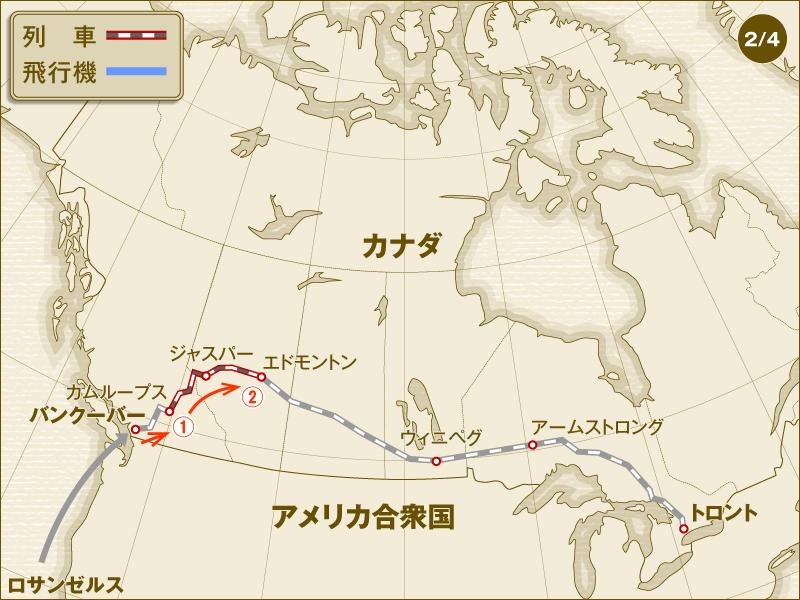 車窓のカナディアンロッキーに見入る 世界の長距離列車・カナダ大陸横断鉄道編(2)