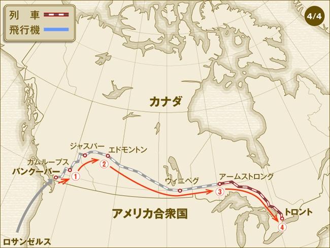 五大湖の北を抜け終着地トロントへ 世界の長距離列車・カナダ大陸横断鉄道編(4)