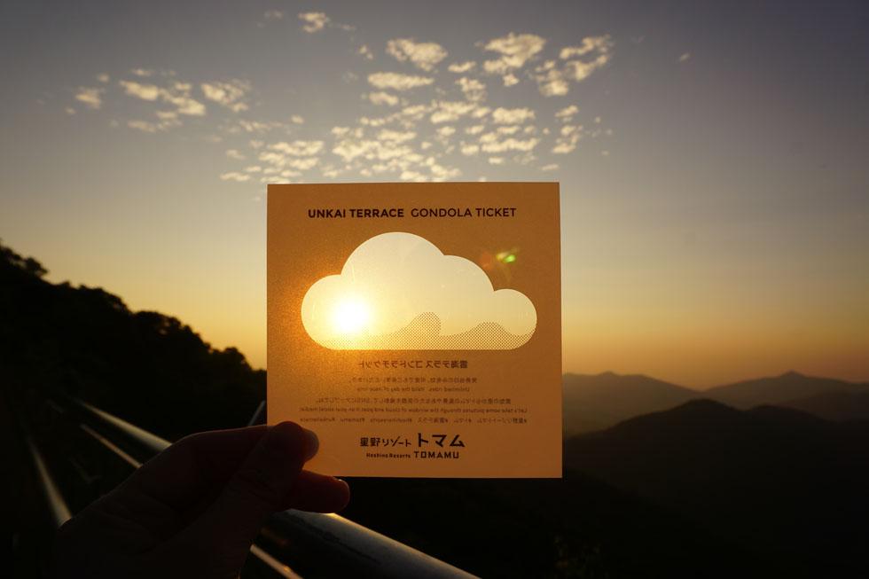 北海道「星野リゾート トマム」 オトナ女子旅の極意