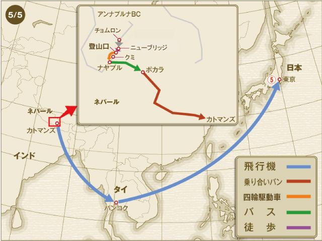 再び「12万円で世界を歩く」ヒマラヤ編5