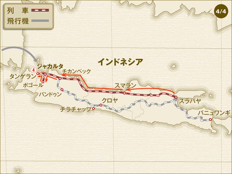 東海道新幹線のような看板列車でジャカルタへ戻る インドネシアの鉄道制覇旅(4)