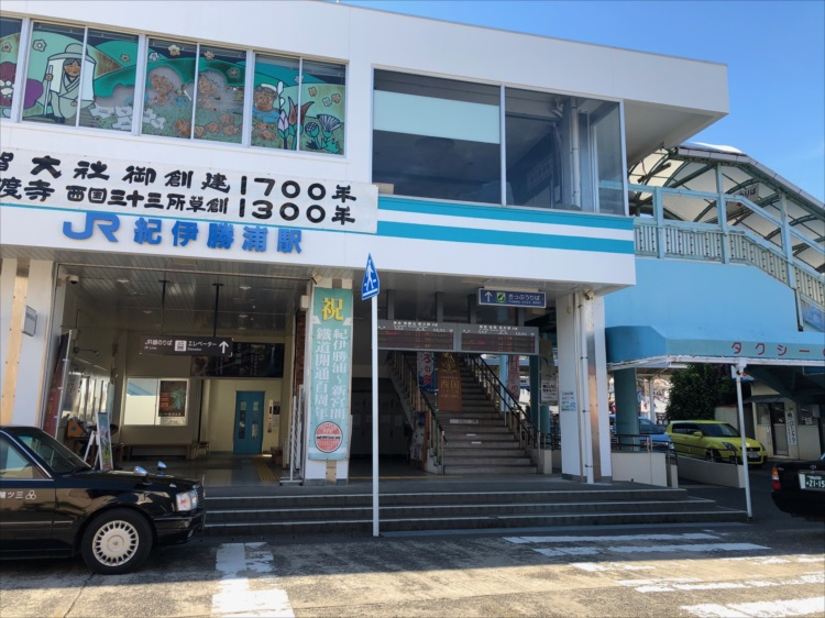 日本のしょうゆ発祥の地と米酢の醸造蔵へ。清らかな水の循環する場所 和歌山の食を訪ねて(2)