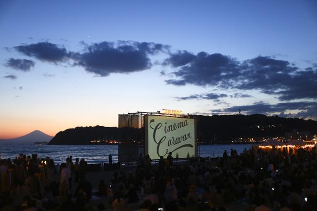 逗子海岸で海風に吹かれて見る映画 第10回逗子海岸映画祭、4月26日開幕