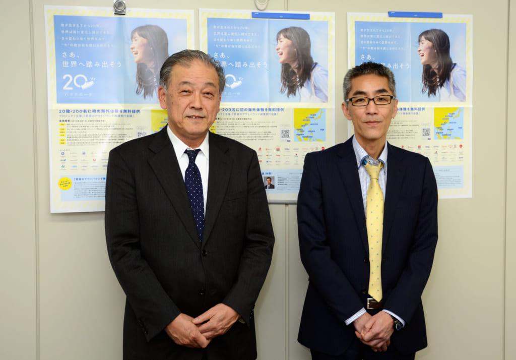 旅行推進部長の權田昌一さん(左)と副部長の薦田祥司さん