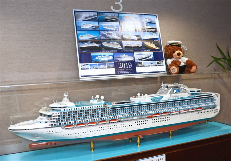 「阪急クルーズサロン」が新橋にオープン。客船内のVR体験も