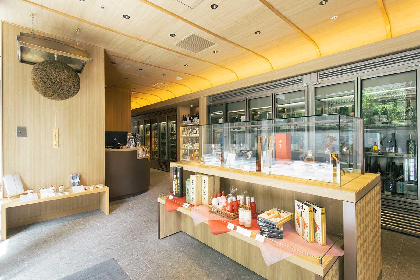 おいしい酒を生む 福島の米と杜氏の情熱 ここにも ふくしま。#1